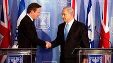 فلسطین کے حق میں برطانوی قرارداد، اسرائیل ناراض ہو گیا