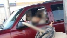 'No terror suspicion' behind Saudi killing of American