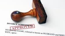 Dubai court grants man right to divorce 'djinn-possessed' wife