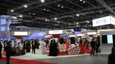 Saudi interior ministry showcases innovation at GITEX
