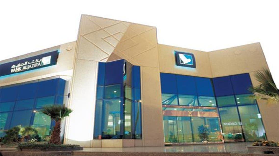 بنك الجزيرة السعودي