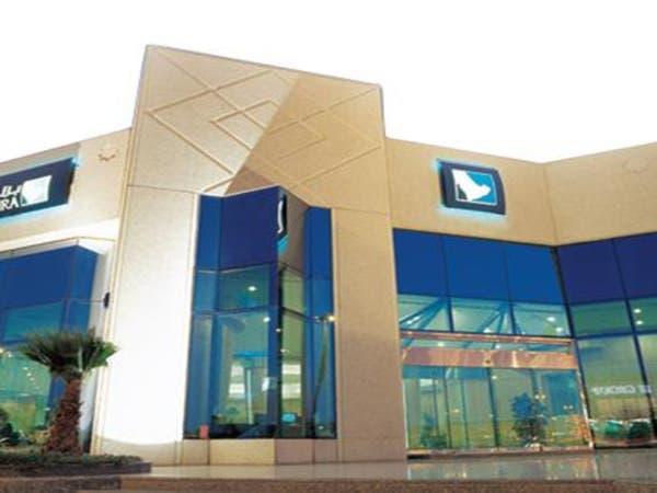 """تراجع أرباح بنك """"الجزيرة"""" الفصلية 43% لـ216 مليون ريال"""