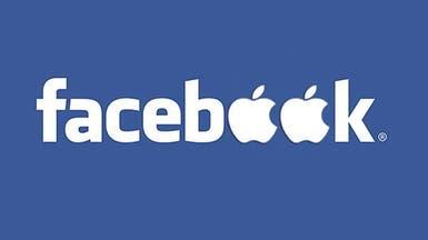 لماذا تدرس فيسبوك رفع دعوى قضائية ضد احتكار أبل؟