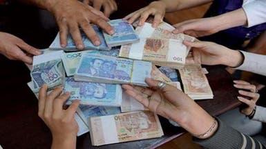 نمو اقتصاد المغرب 1.2% على أساس سنوي بالربع الرابع