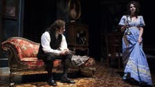 'I want to sleep with you' play irks Turkish ministry
