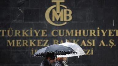 حملة إقالات في المركزي التركي بعد عزل محافظه السابق