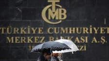 ترکی زر مبادلہ کے ذخائر میں 20 ارب ڈالر کی پُراسرار موجودگی پر خاموشی توڑے گا؟