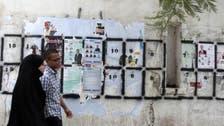 Tunisia wary of terrorist threat ahead of elections