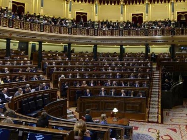 إسبانيا على خطى بريطانيا في التصويت على دولة فلسطين