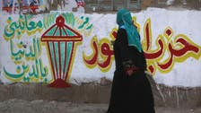 Egypt's salafists looking for 'good' women candidates