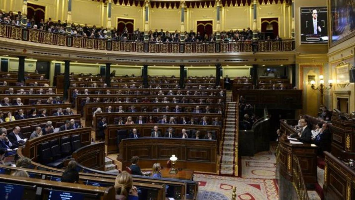 Spanish parliament (AFP)