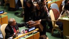 5 أعضاء جدد في مجلس الأمن.. واستبعاد تركيا