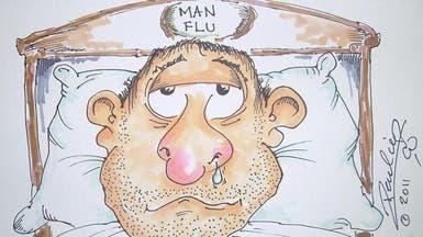 """""""إنفلونزا الرجال"""" ليست مجرد أسطورة يسخر منها النساء"""
