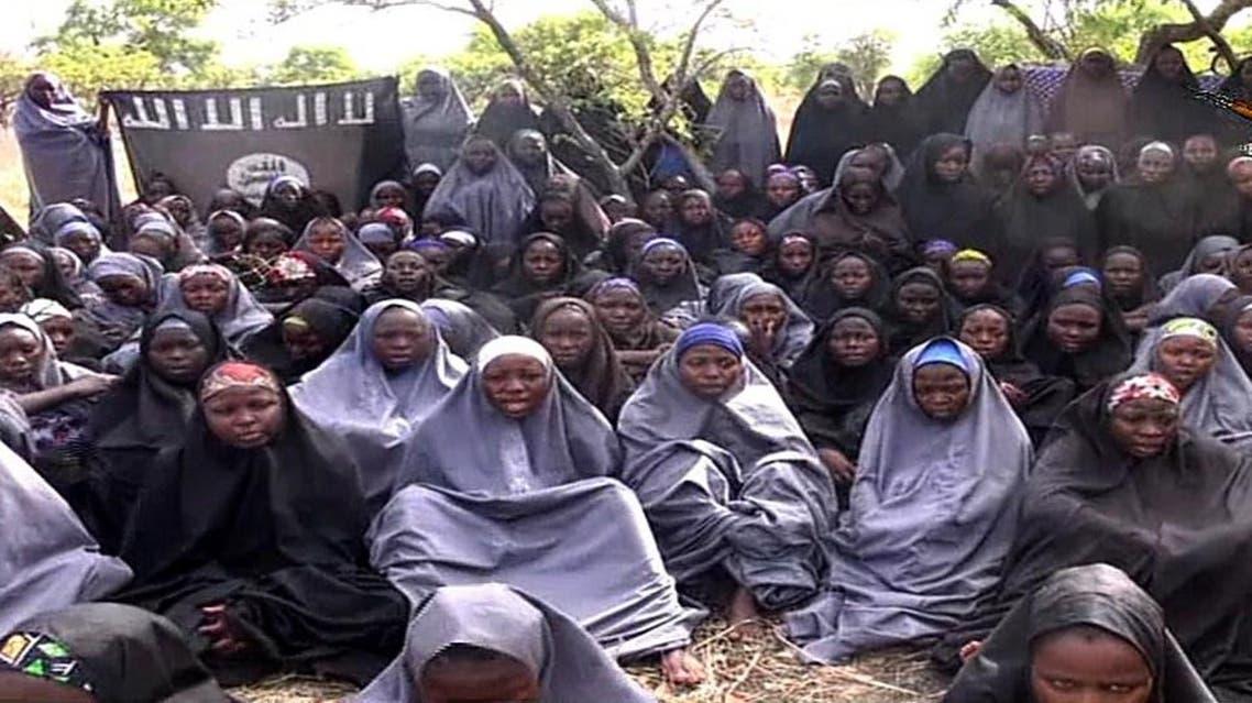 AFP/ Boko Haram