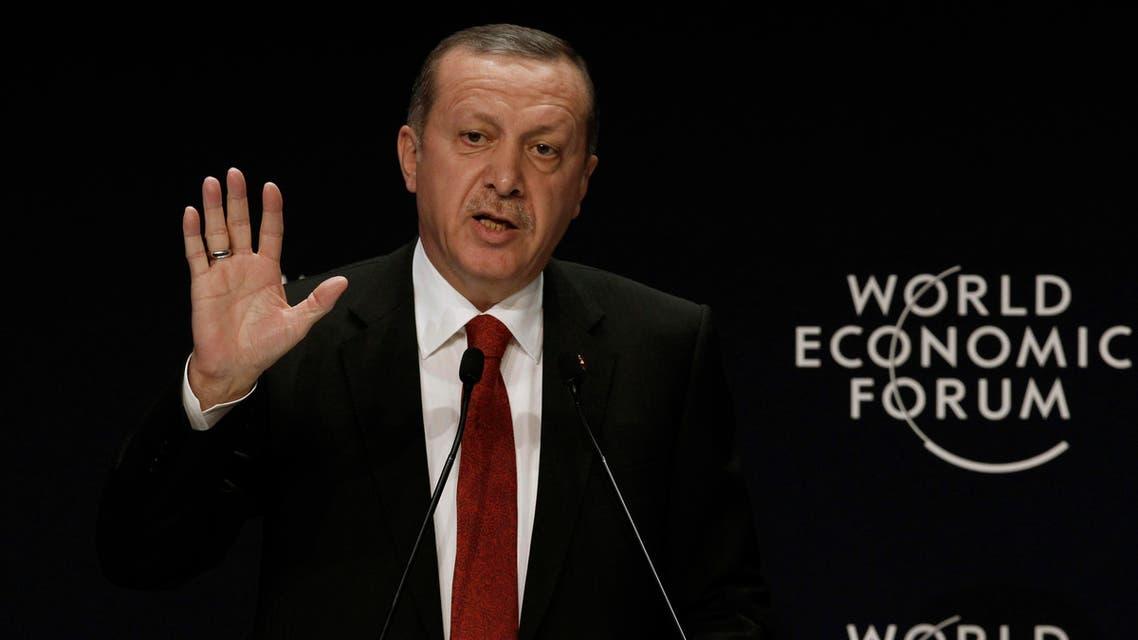 ارجوغان أردوغان تركيا erdogan turkey