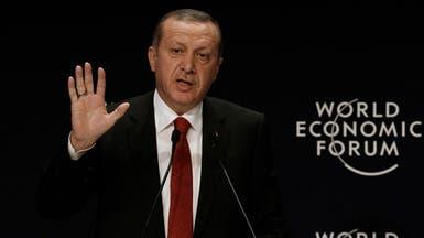تركيا تسقط قضية فساد لاحقت حكومة أردوغان