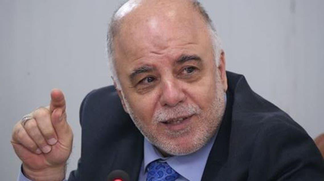 العبادي العراق abbadi iraq