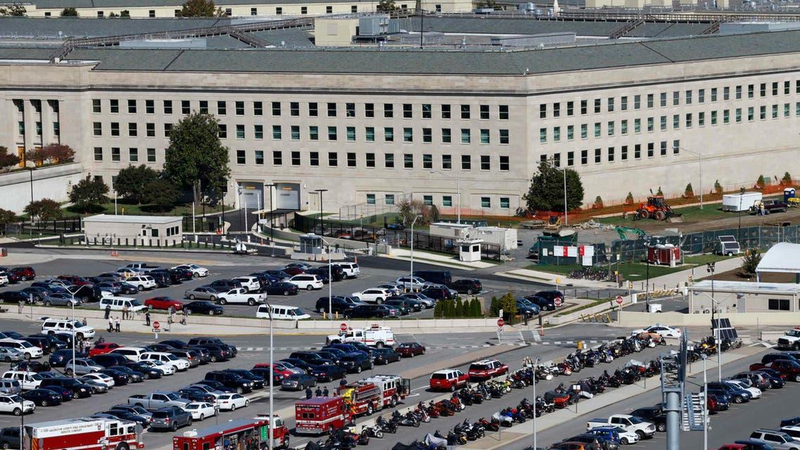 البنتاغون pentagon
