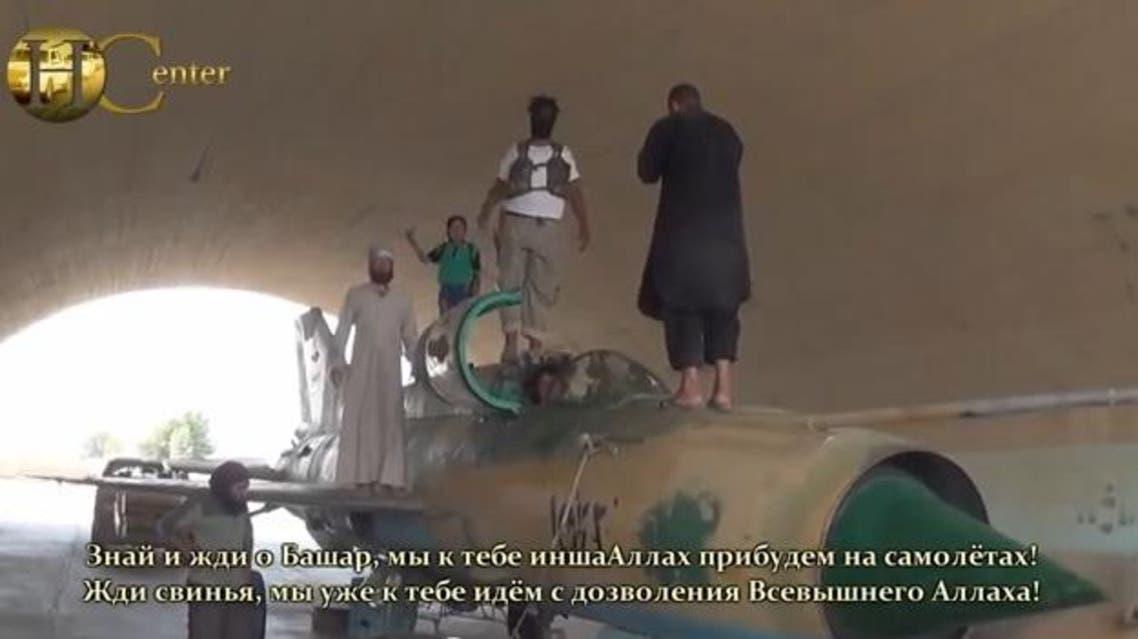 ISIS Tabqa jets (YouTube)