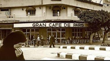 """مقهى """"باريس"""" بطنجة ملتقى جواسيس وفنانين عالميين"""
