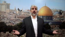 Hamas urges Muslims to defend Jerusalem shrine from 'Israeli seizure'