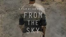 Peace or PTSD in the Middle East? U.S. drone drama to hit Vimeo