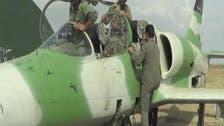 داعش کے جنگجوعراقی پائلٹوں کے زیرِتربیت