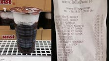 Anger as Berlin's cheap pudding lures Israelis