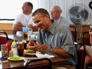 مطعم بنيويورك يحرج أوباما ويرفض بطاقته الائتمانية