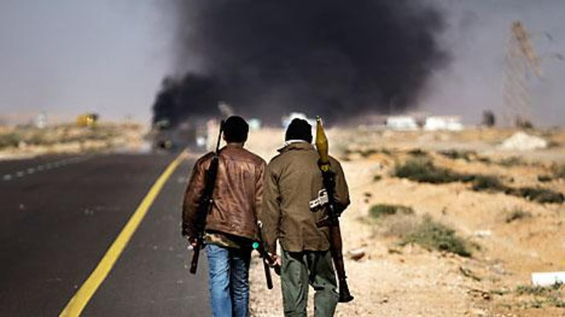 AFP Libya