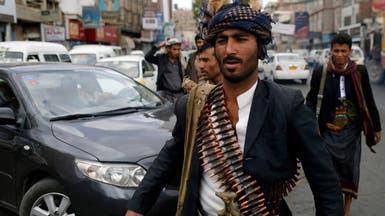 غضب في صنعاء.. الحوثيون يفتحون مكاتب أمنية وقضائية