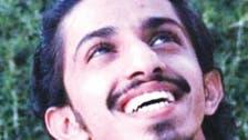 الطالب السعودي القتيل.. السفارة تعيّن محامياً