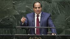 Ahram vs. NYT: Dailies in row over Sisi article