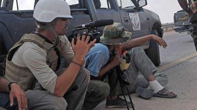 تونس تطلب من ليبيا العثور على صحافيين مفقودين