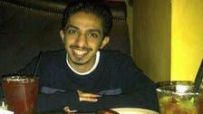 تقرير لطبيب شرعي عن جثة المبتعث السعودي في أميركا