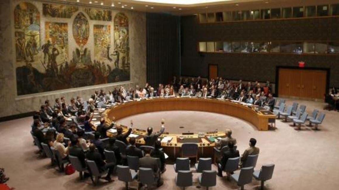 Security Council Reuters