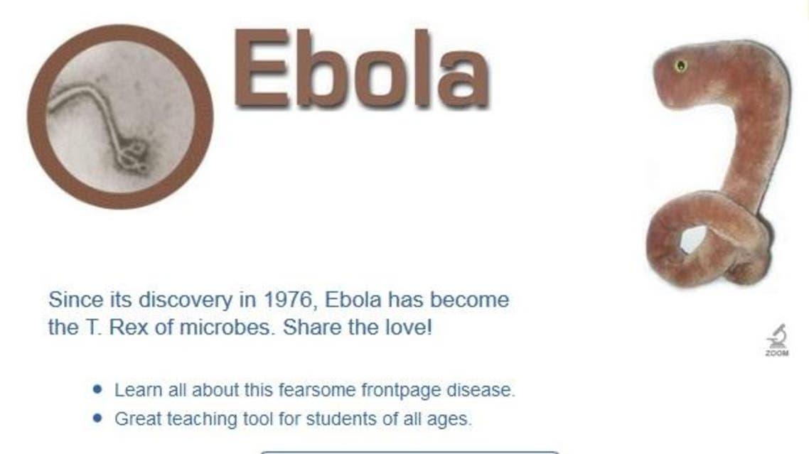 Ebola plush toys Website Giantmicrobes