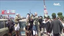 یمن میں حوثی باغیوں اور قبائل میں جھڑپ، 16 ہلاک