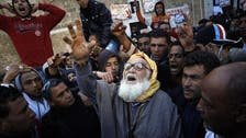 Tunisia to lift retirement age two years to ease fiscal plight