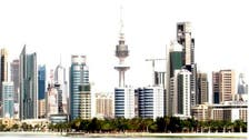 Rights group says Kuwait strips 33 of nationality