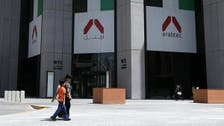 Dubai's Arabtec shares drop after Egypt project speculation