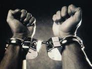 كوبا.. مجموعة معارضة تحصي 60 سجينا سياسيا