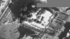 عراق: رمادی پر اتحادیوں کی بمباری، 30 انتہا پسند ہلاک