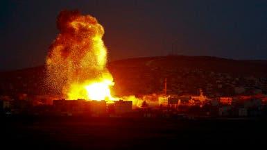 واشنطن تشن معظم الضربات الجوية ضد داعش