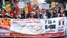 المغرب: نقابات تدعو لإضراب والحكومة تحذر