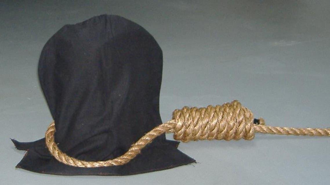 Execution إعدام