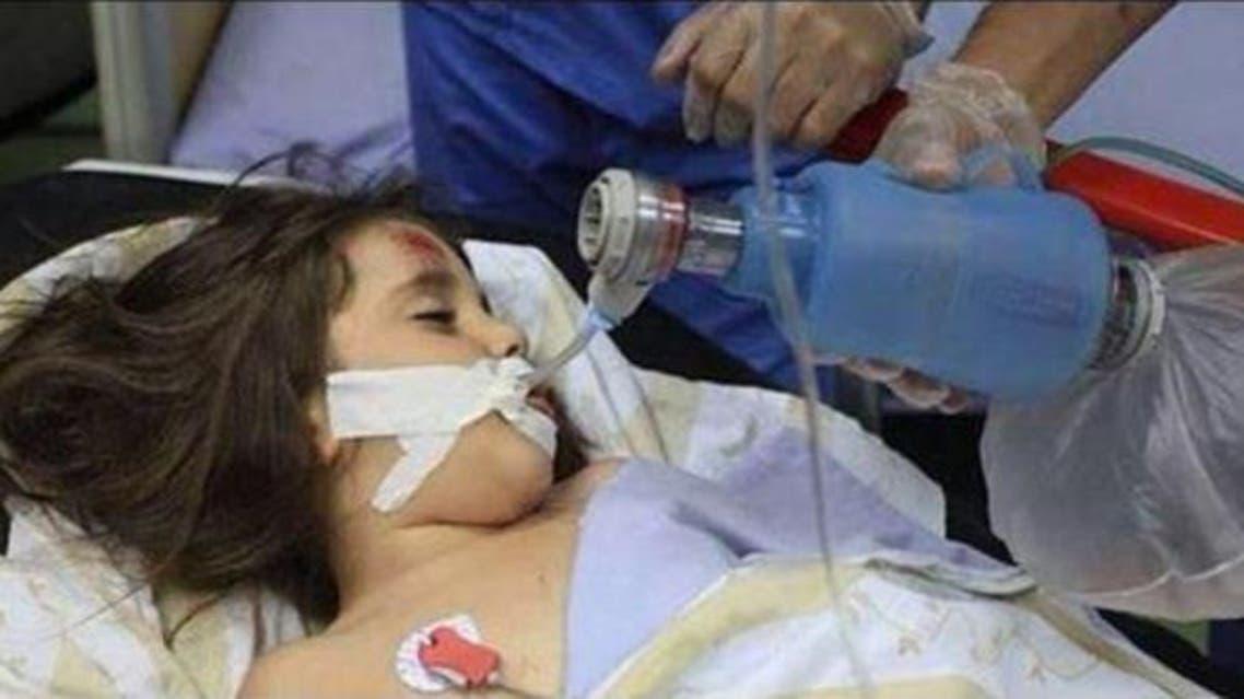 Palestinian girl.