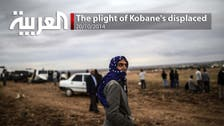 The plight of Kobane's displaced