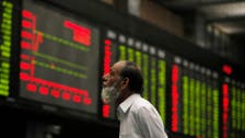 Pakistan central bank to phase in new Islamic finance