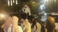 Saudi religious police capture suspect in public